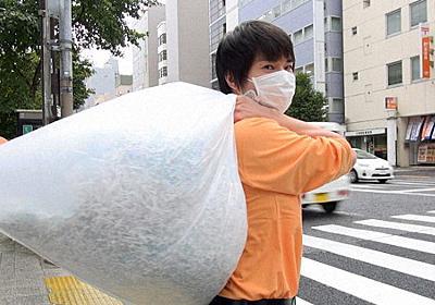 映画「アリ地獄天国」、東京で初上映へ 過酷な労働現場テーマ 24日から - 毎日新聞