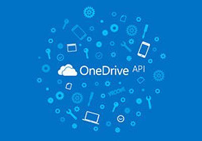 米MSが「OneDrive API」を公開、Windows/iOS/Android/Webをサポート   マイナビニュース