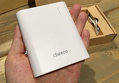 モバイルバッテリーcheero Power Plus 3発表。13400mAhで小型軽量・大出力化、三洋製電池採用 - Engadget 日本版