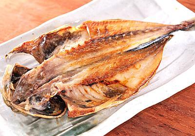 【魚屋さん直伝】「アジの干物」をフライパンでふっくら焼くコツ!焼き加減はここで見極めて! - メシ通   ホットペッパーグルメ