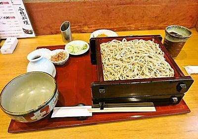 『池乃家』辛味大根せいろ大盛り的な蕎麦を食べる時@相模原 | Food News フードニュース