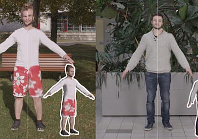 ブラウンシュヴァイク工科大学ら、1台の単眼カメラから人体3Dアバタを4.5mm精度で生成する機械学習を用いた手法を発表 | Seamless