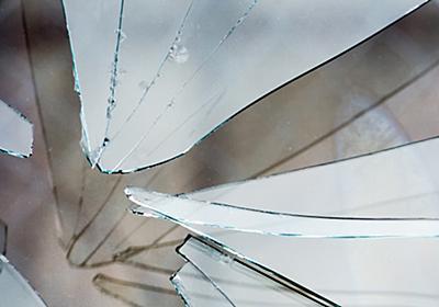 窓ガラス修理PRO