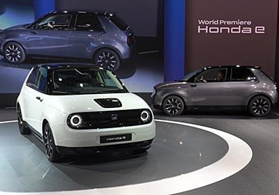 スマートフォンなクルマ、ホンダのEV「Honda e」。NFC、バーチャルキー、デュアルディスプレイで目指すもの - Car Watch