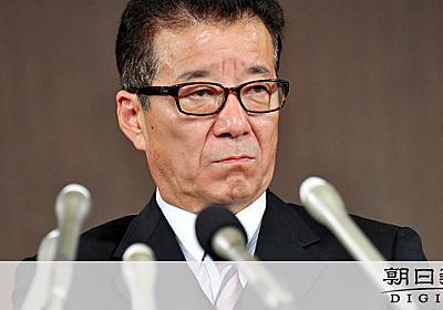 日本維新、衆院選の公約に「ベーシックインカムの実現」:朝日新聞デジタル