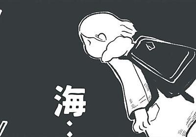 【逃避漫画】海を見に行くつもりじゃなかった 〜春の房総と憧れの丼〜 - メシ通 | ホットペッパーグルメ