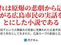 広島の風(S.T) - カクヨム