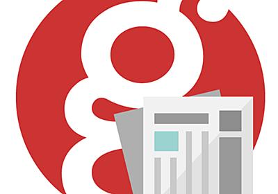 建築部材変更、役員把握か=図面と食い違い―経営陣関与焦点に・レオパレス(時事通信) - goo ニュース