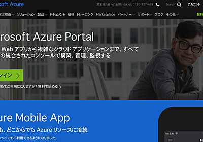 Microsoft Azure に CakePHP をセットアップして ローカルGit でソース管理   MUSHIKAGO APPS MEMO