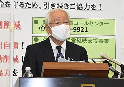 コロナ感染めぐり「東京は諸悪の根源」と兵庫知事、後に発言取り消し - 産経ニュース