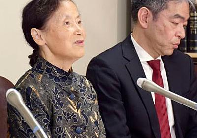 横浜事件、二審も遺族敗訴 | ロイター