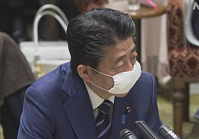 緊急事態宣言「現時点で出す状況でない」 安倍首相 新型コロナ | NHKニュース