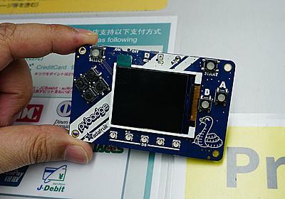 カードサイズのマイコンボード「Adafruit PyBadge」が入荷、MakeCode ArcadeやArduinoでプログラミング - AKIBA PC Hotline!