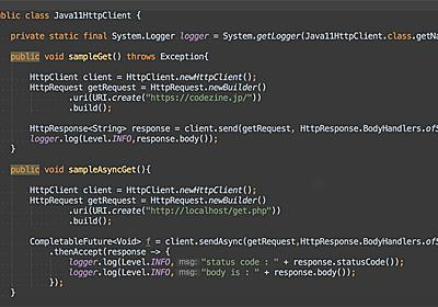 Java 11の変更点を押さえよう! 標準機能になったHTTP Client API (1/3):CodeZine(コードジン)
