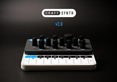 Modal CRAFTsynth 2.0 by Modal Electronics Limited —Kickstarter