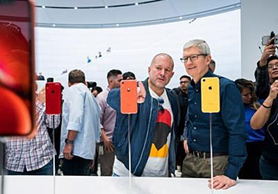 アップル去るデザイナー、世界が驚いたアルミ切削加工  :日本経済新聞