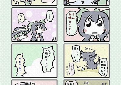 お燐ヤンデレ! / suo さんのイラスト - ニコニコ静画 (イラスト)