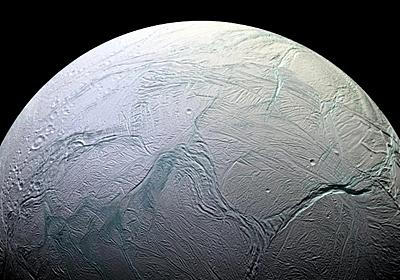 太陽系に存在する神秘的な「海」ツアー | ギズモード・ジャパン