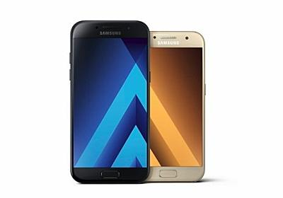 Samsung、Galaxy Aシリーズ 2017年モデル(A3 / A5 / A7)を正式発表、IP68の防水・防塵やUSB Type-Cなどに対応 | ガジェット通信
