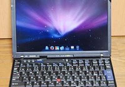 UbuntuのデスクトップをMac OSX Leopard風にするチュートリアル - 元RX-7乗りの適当な日々
