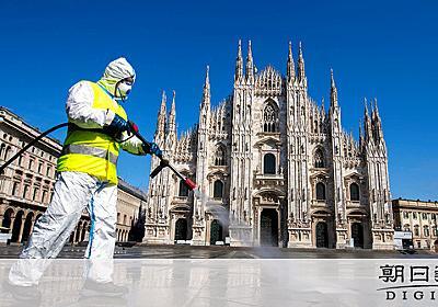 イタリア当局「ピークに達した」 感染者数、ほぼ横ばい [新型肺炎・コロナウイルス]:朝日新聞デジタル