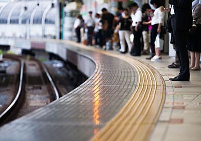日本で「痴漢にされた」エリート外国人の末路   通勤電車   東洋経済オンライン   経済ニュースの新基準