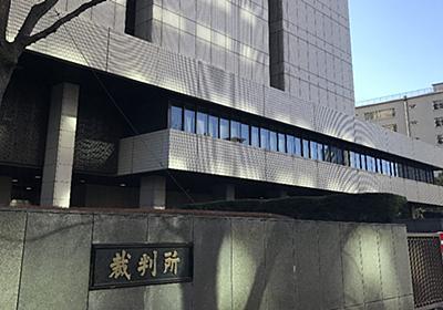 [特報]27億円の賠償巡り新たなIT裁判始まる、文化シヤッターが提訴 | 日経 xTECH(クロステック)