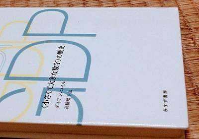 劇薬小説『ジグソーマン』: わたしが知らないスゴ本は、きっとあなたが読んでいる