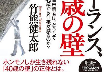 【ヲハニュース 2018年4月15日号】ヤフーが仮想通貨事業に参入、山下書店渋谷南口店が閉店、うんこボタン、など