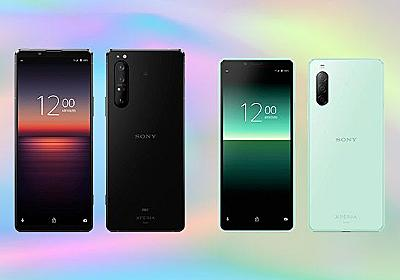 5G対応スマホ『Xperia 1 II』と4Gスマホ『Xperia 10 II』、8/1/XZ3と徹底比較|TIME&SPACE by KDDI