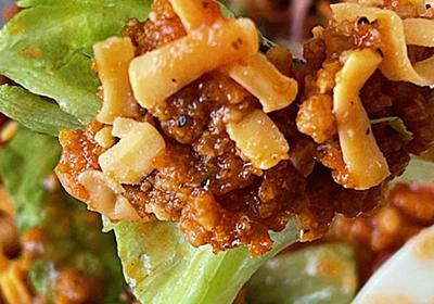 セブンイレブン 「タンパク質が摂れるスパイシーチリミートサラダ」夏にぴったりな商品です - 単身赴任の暮らし