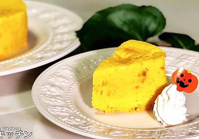 電子レンジで4分!簡単でめちゃ旨『レンチンかぼちゃケーキ』の作り方 - てぬキッチン