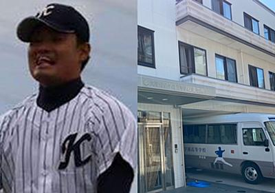 「自分の中で暴走が始まった」部員への強制性交等罪で逮捕された大阪偕星学園高校野球部のコーチが、面会で語った驚きの言葉   文春オンライン