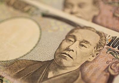 ルパン座3もすなる「雑記ブログで月1万円の収益を生むための教科書」といふものを、イカキムもしてみむとてするなり。 - ミニマリズム的、ブログ論。