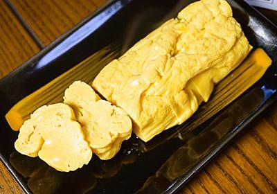 油なし!フライパンいらず!レンジで作る厚焼き玉子の作り方 - はらぺこグリズリーの料理ブログ