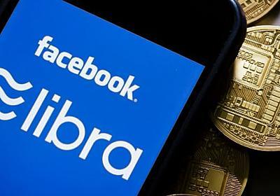 仮想通貨「リブラ」で、フェイスブックがメガバンクを壊滅させる日…(砂川 洋介) | マネー現代 | 講談社(1/4)
