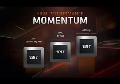 AMD、リアルタイムレイトレーシングを次世代RDNAでサポート ~Windows 10 May 2019 UpdateでCPUが高クロックへ復帰する時間が20倍高速に - PC Watch