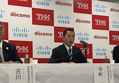 機械部品にもIoT化の波 THKなどが新サービスを発表  :日本経済新聞