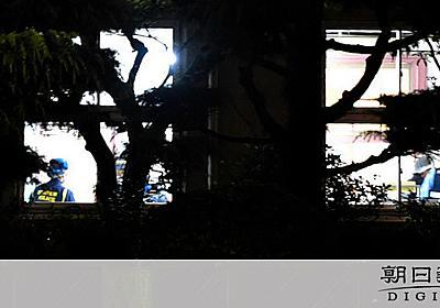 刺殺された岡本さん、「Hagex」の名でブログ:朝日新聞デジタル