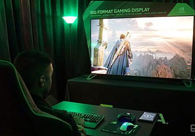 NVIDIAのクラウドゲーム「GeForce NOW」が日本進出、1万人クローズドベータの募集開始 - Engadget 日本版