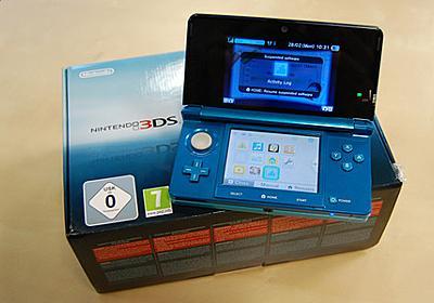 任天堂 「3DSって実はPS4とXboxOne足したよりも売れてるんです!びっくりしたでしょ?」 : IT速報
