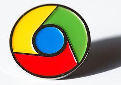 ChromeとFirefoxはFTPのサポートを終了する予定 - GIGAZINE