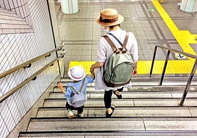 日本における子供の貧困の現状 - 子育ての達人