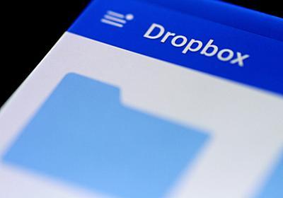 Dropbox、PDFや動画などの作成・編集を行える「Extensions」発表。AdobeやVimeoらと提携 - Engadget 日本版