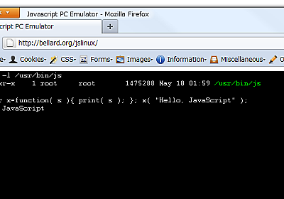 ブラウザでJavaScriptが動く時代がやってきた! - 葉っぱ日記