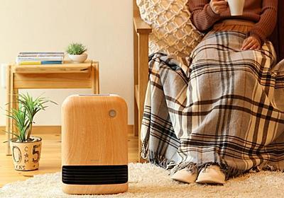 アイリスオーヤマ、コンパクトながらリビングでも使える「大風量セラミックファンヒーター」 - 家電 Watch