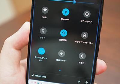有機EL時代には「ダークモード」を積極採用すべき──Googleが開発者に呼びかけ - Engadget 日本版