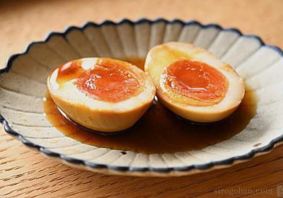 カレー味玉のレシピ/作り方:白ごはん.com