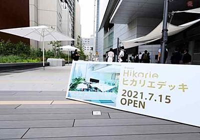 「渋谷ダンジョン」攻略難易度さげる通路の一部「ヒカリエデッキ」開通 未来の渋谷へ | 乗りものニュース