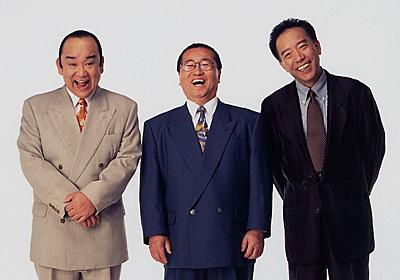 レツゴー三匹のレツゴー正児が肺炎のため死去 - お笑いナタリー